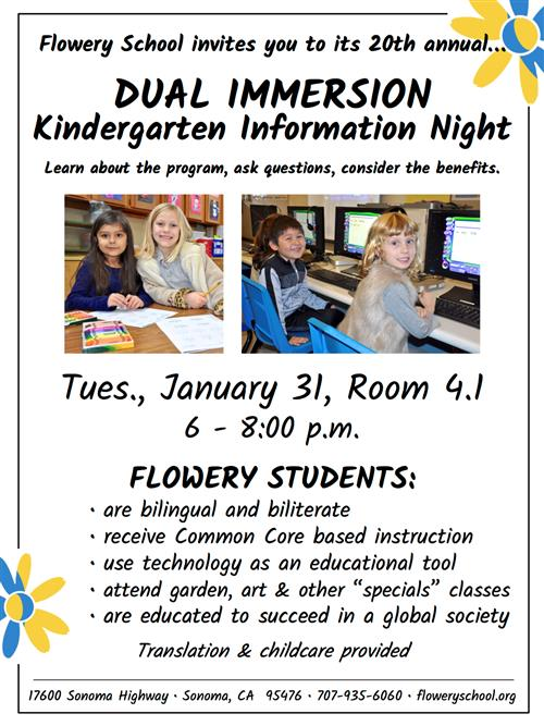 If you can't make it to the info night, call 707-935-6060 to schedule a tour.